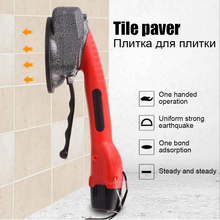 Tiling-Machine Tile Vibrator Automatic-Floor Laying with Battery 6-Speeds Paver Portable