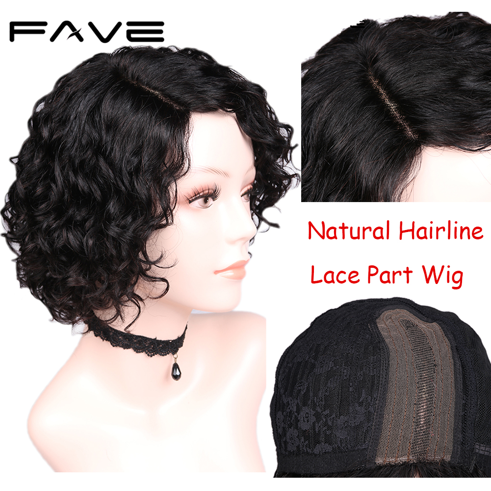 FAVE Short Curly Wig Remy Brazilian Human Hair Wigs Lace Part Human Hair Wigs Pre Plucked Hairline Lace Wigs 1B#/30#/99J Color