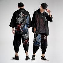 Chinese Anime Print Kimono Cardigan Men Japanese Traditional Casual Loose Thin Set of Coat and Pants Asian Clothes Harajuku