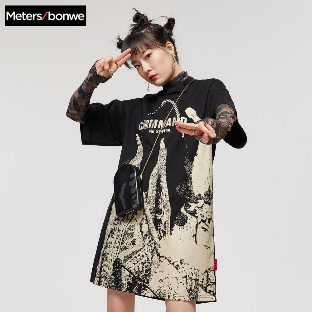 Metersbonwe Peking Opera Series 2020 Summer New Fashion Street Dresses Peking Opera Printing Dresses Women 243342