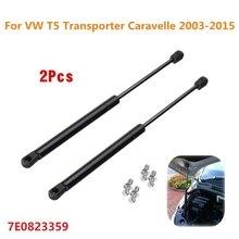 2PCS for -T5 Transporter Caravelle 2003-2015 Bonnet Lifter Gas Strut + 4 Ball