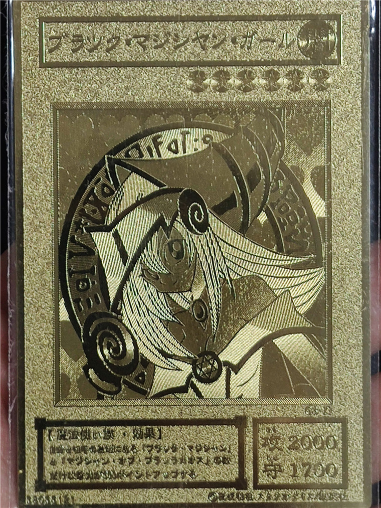 Yu Gi Oh Dark Magician Girl Gold Silver Toys Hobbies Hobby Collectibles Game Collection Anime Cards