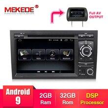 HD Android 9 2 din емкостный экран автомобильный DVD для Audi A4 B6 B7 S4 автомобильный Радио gps Навигация стерео головное устройство