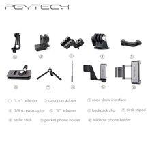 лучшая цена Optional PGYTECH DJI OSMO POCKET Adapter Mount Holder Clip Selfie Stick Tripod Gimbal Protector Action Camera Gimbal Accessories