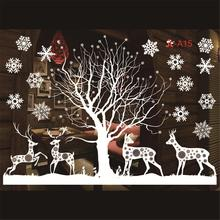 White Christmas Glass Window Stickers No Glue Electrostatic Decoration Pinup Picture