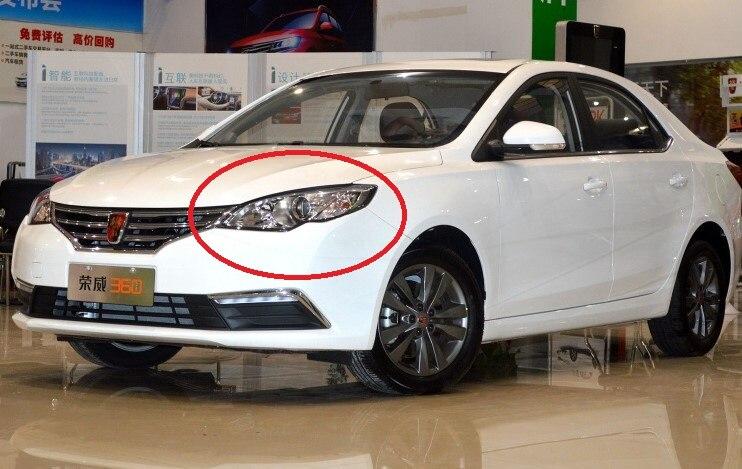 1 phare assy pièces Côté gauche/droit pour les pièces de moteur de voiture automatique SAIC MG ROEWE360 chinois 10121812