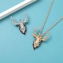 Пара пятнистого оленя ожерелье Рождественский подарок с оленем