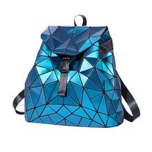 Women's Stylish Backpacks Geometric Foldable Big Capacity School Bags Laminated Leather Drawstring mochilas feminina