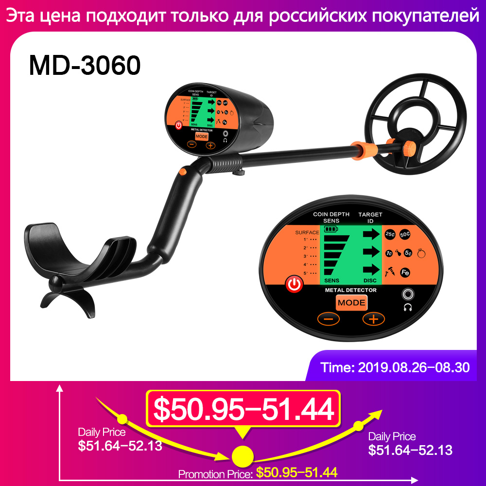 Subterrâneo Detector De Metal Ouro E Prata Multifuncional Digger Treasure Hunter MD-3060 Display LCD