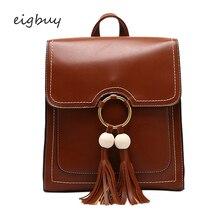 Female Korean style Solid Pu Zipper Black Fashion fashionable school bags for teenage girls mochila notebook schoolbag