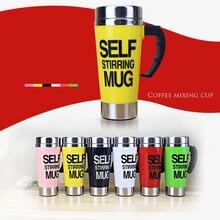 500 мл автоматическая чашка для смешивания кофе и молока кружка для самостоятельного перемешивания Термокружка Из нержавеющей стали электрическая ленивая умная двойная Изолированная чашка