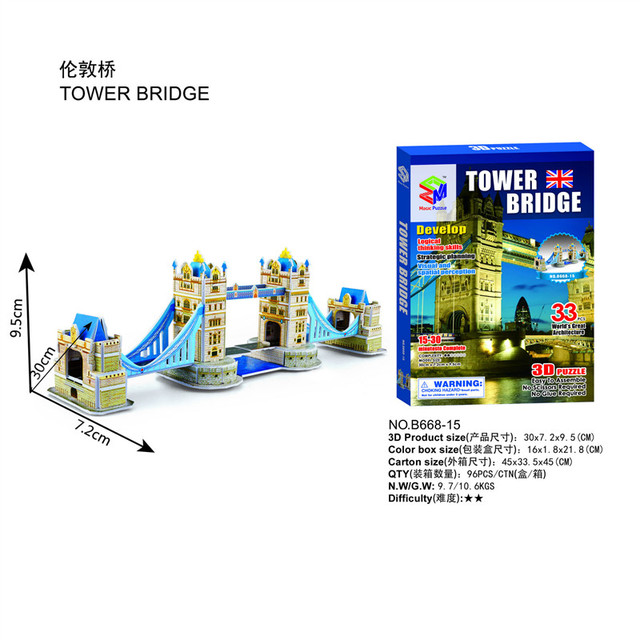 3D Carboard Paper Building Puzzle Model Toy World Great Wall Tower Bridge White House Notre Dame Eiffel  Jigsaw for Kids 6 Years 5