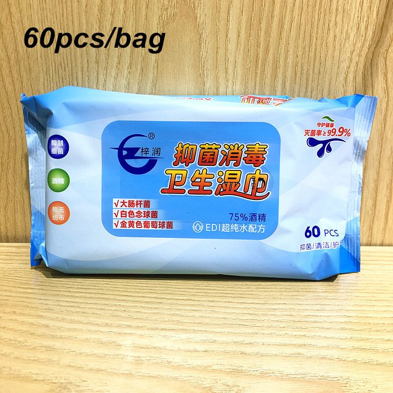 60Pcs/Bag Alcohol Hygiene Wipes Disposable Disinfection Wipes Sterilization Non-woven Fabrics Anti-bacterial Cleaning Wipes