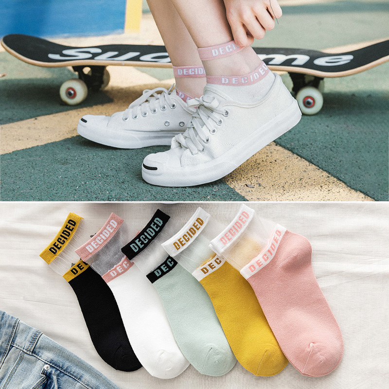 1/3/5pair Women Short Socks Fashion Letters Stripe Casual Cute Breathable Ankle Socks For Ladies Girl Low Cut Cotton Socks Meias