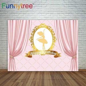 Image 2 - Funnytree راقصة الباليه راقصة راية خلفية عيد ميلاد الوردي الستار الإطار فتاة حفلة التصوير خلفية photophone فوتوزون