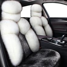 Cojín de lana australiana para asiento de coche, alfombrilla de felpa para asiento de invierno, funda de piel para asiento