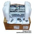 Оригинальные новые для hp X451 X551 X476 X576 377 477 552 577 дуплекс в сборе чернила коллектора отходов CN459-60375 CN598-67004 CN459-60377