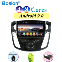 2din radio central multimidia android 9.0 for Ford Focus 2012 2017 RAM 4G ROM 64G HDMI Bluetooth 4.0,AMP 7851