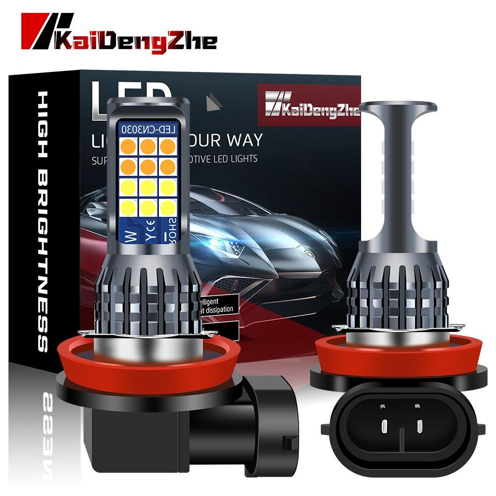 1 шт. двухцветные светодиодсветодиодный Противотуманные фары 12 В лампы для Автомобиля H3 H4 H7 H8 H11 H16 P13W PSX24w PSX26w 9005 HB3 9006 HB4 автомобильные ходовые...