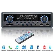 Автомагнитола автомобильное радио Coche Aux bluetooth FM стерео аудио MP3 приемник USB Радио Para Авто Электроника 1 din Автомобильный мультимедийный плей