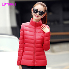 2019 light and thin warm self-cultivation fashion white duck down cotton coat Standard  Zipper  Solid