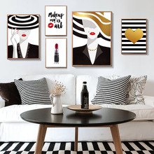 Make Up Posters And Prints Female Wall Art Print Lipstick Abstract Canvas Nordic Poster Pictures Bedroom Home Decor
