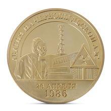 10-я годовщина Чернобыльского ядерным разливом Памятная коллекция монет подарок сувенир художественный металлический Collection коллекция монет