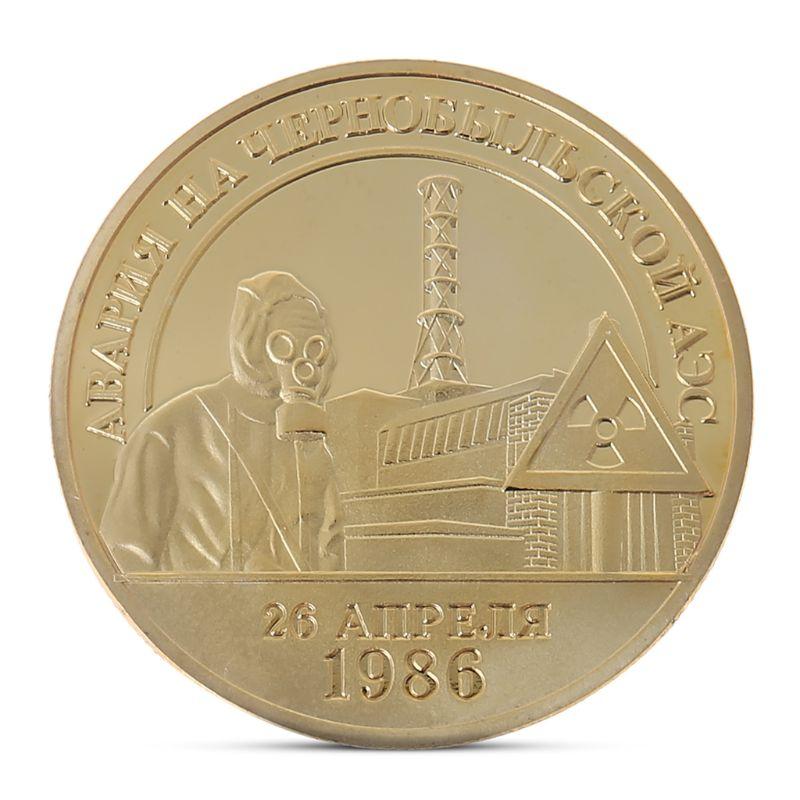 Памятная коллекция монет 10 юбилей чернобыльской ядры, подарок, сувенир, искусство, металлическая антикварная коллекция монет
