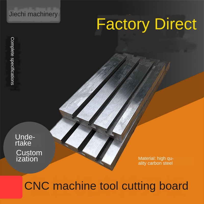 CNC lathe tool plate light cutter seat T plate cutter engraving machine table ladder slot