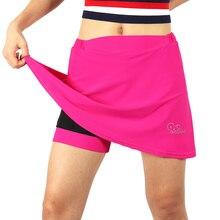Arsuxeo Для женщин 2-в-1 Велоспорт шорты наборы для ухода за кожей с гель мягкий вкладыш MTB велосипедные шорты быстросохнущая Спортивная велосипедная юбка
