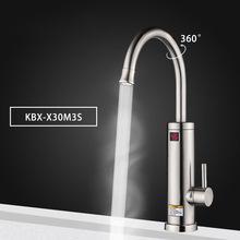Electric Water Heater Tap Instant Hot Water
