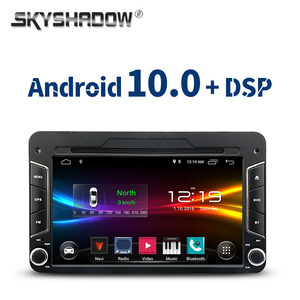 DSP IPS Android 10.0 2G + 32G