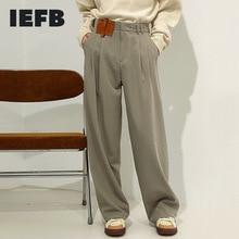 IEFB Men's Loose Color Block Pathcowrk High Waist Slim Casual Suit Pants Black Gray Wide Leg Front Folded Trouser Male 9Y5098