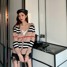 women sweater Early autumn cardigan  new knitted cardigan, loose jacket, womens jacket