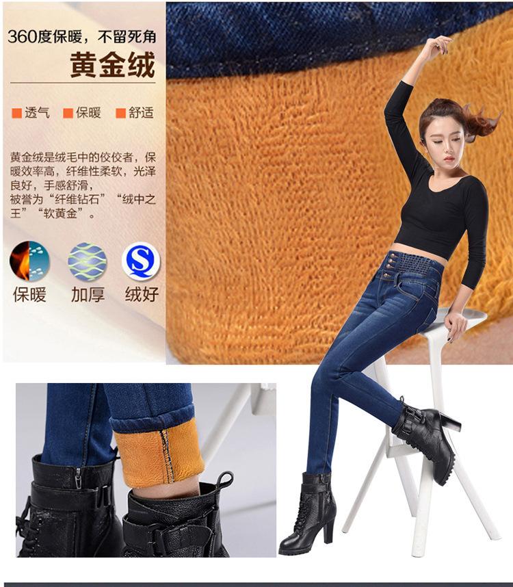 Womens Winter Jeans High Waist Skinny Pants Fleece Lined Elastic Waist Jeggings Casual Plus Size Jeans For Women Warm Jeans 9