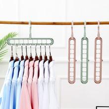 Волшебные вешалки для одежды с 9 отверстиями органайзер шкафа