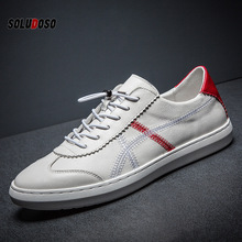 SOLUDOSO Leather Shoes Men White Sneakers Mens Casual Shoes Male Footwear Cow Leather Black White Shoes Soft sneakers