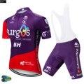 2019 команда фиолетового цвета, Джерси для велоспорта 12D, гелевые велосипедные шорты, Костюм MTB BH Ropa Ciclismo, мужские летние шорты, велосипедный ма...