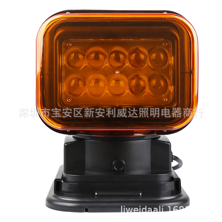 LED Car Searchlight On-board Wireless Remote Search Light Light Light Off-road Car Absorb Dome Light