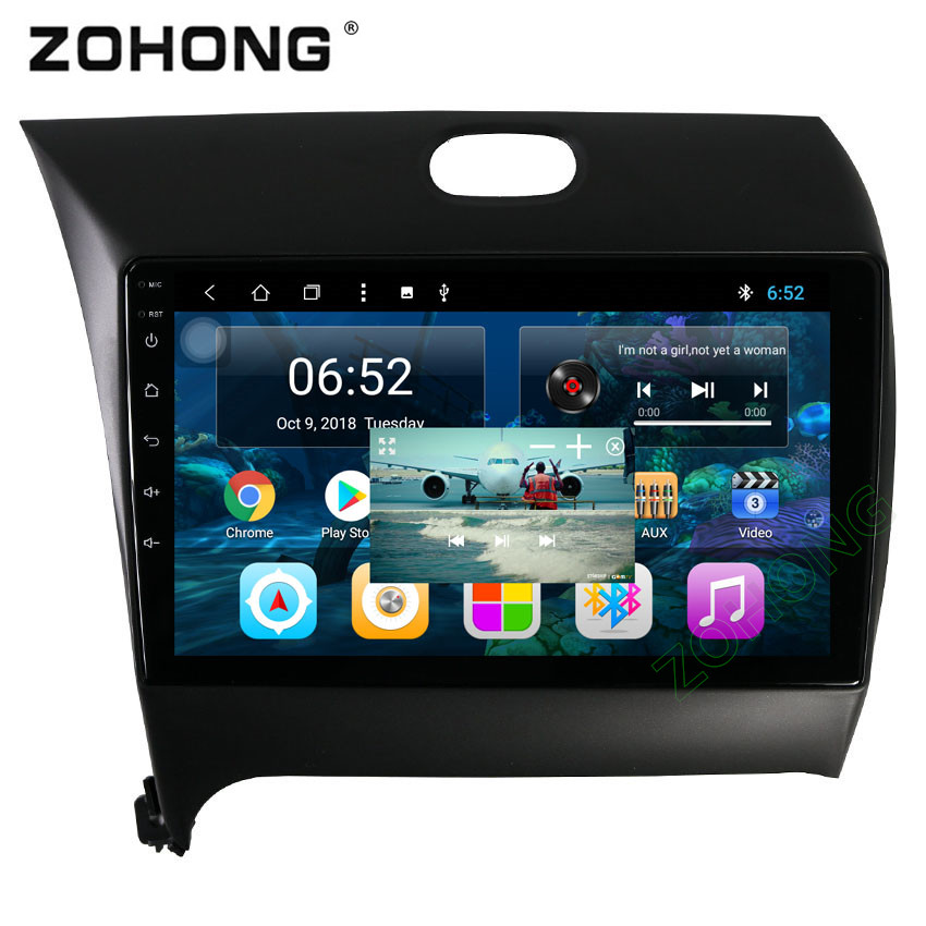 2.5D PIP Octa Core RAM 2Gb Android 8.1 for Kia K3 CERATO FORTE CAR multimedia DVD Player autoradio GPS navigation Radio stereo-in Car Multimedia Player from Automobiles & Motorcycles    1