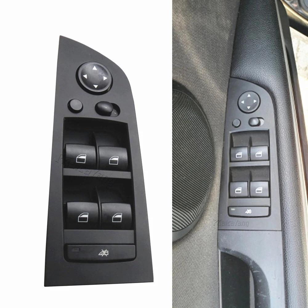 Mirror Switch Control Fits For BMW E90 E91 325i 328i 330i Driver Window Hot