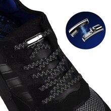 1 пара эластичный светоотражающие Магнитные шнурки быстрый замок без галстук шнурки взрослые дети шнурки шнурки кроссовки бег