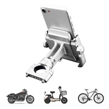 "Aileap PH 03 Aluminum Motorcycle Phone Mount Adjustable Anti Shake Metal Bike Phone Holder for Devices up to 3.7"" Width (Chrome)"