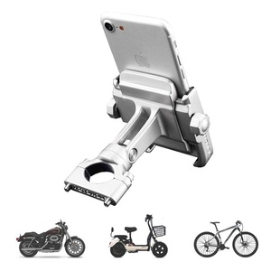 """Image 1 - Aileap PH 03 Aluminum Motorcycle Phone Mount Adjustable Anti Shake Metal Bike Phone Holder for Devices up to 3.7"""" Width (Chrome)"""