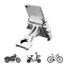 """Aileap PH 03 montagem do telefone da motocicleta de alumínio ajustável anti shake metal bicicleta suporte do telefone para dispositivos até 3.7 """"largura (chrome)"""