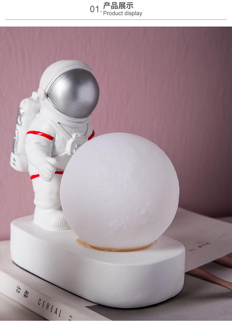 Ночник с астронавтом в скандинавском стиле декоративный Настольный