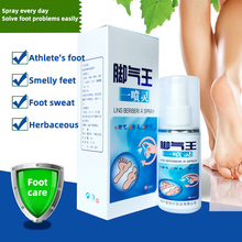 New Arrival Foot Care Spray Antibacterial Deodorant Powder Anti Itch Sweat Odor Feet Liquid Anti-fungi Spray Hot Sale