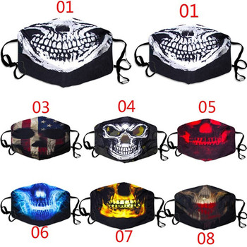 Masks Unisex New Fashion Bloody 3d Print Gothic Punk Mask Skull And Tribal Back Print Sets Off This Eery Design Perfectly Маска image