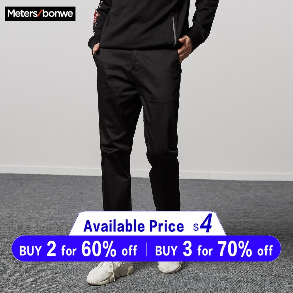 METERSBONWE Casual Pants Men Cotton 2019 New Spring Autumn Loose Sport Wild Casual Trousers