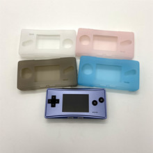GBM protection shell GBM silicone sleeve GBM protective sleeve